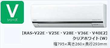 日立(HITACHI) 2018年度新商品 ルームエアコン 【RAS-V22H】Vシリーズ 6畳用 100Vタイプ