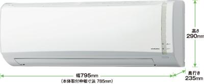 エアコン ルームエアコン コロナ CORONA住宅設備用 ルームエアコン 【CSH-B2218R】 Bシリーズ 6畳用 単相100V