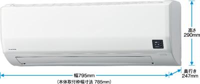 エアコン ルームエアコン コロナ CORONA住宅設備用 ルームエアコン 【CSH-B5618R2】 Bシリーズ 18畳用 単相200V