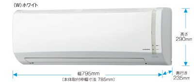 エアコン ルームエアコン コロナ CORONA住宅設備用 ルームエアコン 【CSH-B2217R】 Bシリーズ 6畳用 単相100V
