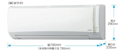 エアコン ルームエアコン コロナ CORONA住宅設備用 ルームエアコン 【CSH-B2818R】 Bシリーズ 10畳用 単相100V 冷房・暖房・除湿の基本性能