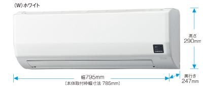エアコン ルームエアコン コロナ CORONA住宅設備用 ルームエアコン 【CSH-B5617R2】 Bシリーズ 18畳用 単相200V 冷房・暖房・除湿の基本性能