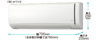 ルームエアコン コロナ CSH-W2818RK2(W) Wシリーズ 寒冷地用 単相200V 15A 室内電源 10畳用