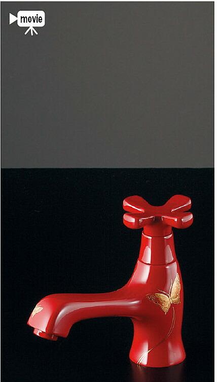 洗面 手洗 水栓金具 カクダイ 洗面手洗水栓金具【716-846-13】立水栓 取付穴径22-27ミリ・厚5-35ミリ
