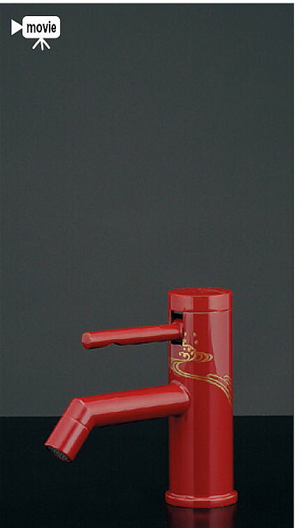 洗面 手洗 水栓金具 カクダイ 洗面手洗水栓金具【716-210-13】シングルレバー立水栓 取付穴径22-28ミリ・厚5-35ミリ
