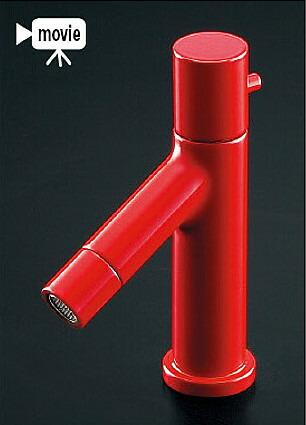 洗面 手洗 水栓金具 カクダイ 洗面手洗水栓金具【716-840-13】立水栓(インペリアルレッド) 取付穴径22-25ミリ・厚5-35ミリ