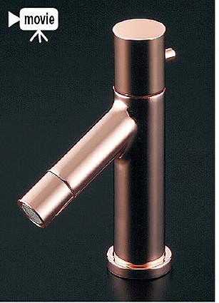 洗面 手洗 水栓金具 カクダイ 洗面手洗水栓金具【716-842-13】立水栓(ピンクゴールド) 取付穴径22-25ミリ・厚5-35ミリ