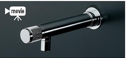 洗面 手洗 水栓金具 カクダイ 洗面手洗水栓金具【703-702-13】横水栓