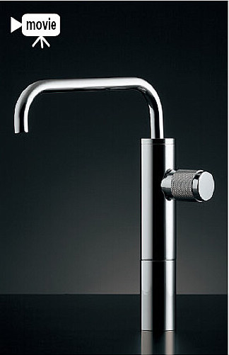 洗面 手洗 水栓金具 カクダイ 洗面手洗水栓金具【721-222-13】立水栓(トール) 取付穴径22ミリ・厚5-35ミリ