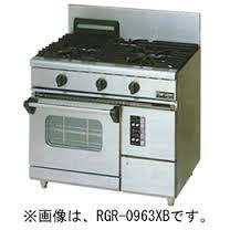 マルゼン(MARUZEN) 熱機器 【RGR-0962XC】 NEWパワークック ガスレンジ