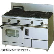 マルゼン(MARUZEN) 熱機器 【RGR-1265XC】 NEWパワークック ガスレンジ