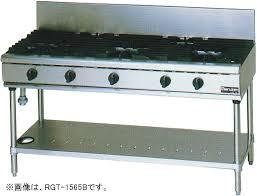 マルゼン(MARUZEN) 熱機器 【RGT-1563C】 NEWパワークックガステーブル