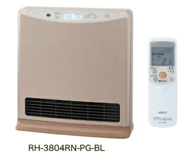 暖房器具 ヒーター 温水ルームヒーター ノーリツ  RH-3804RNA-PG-BL ピンクゴールド スタンダードタイプ 木造10畳・コンクリート16畳目安