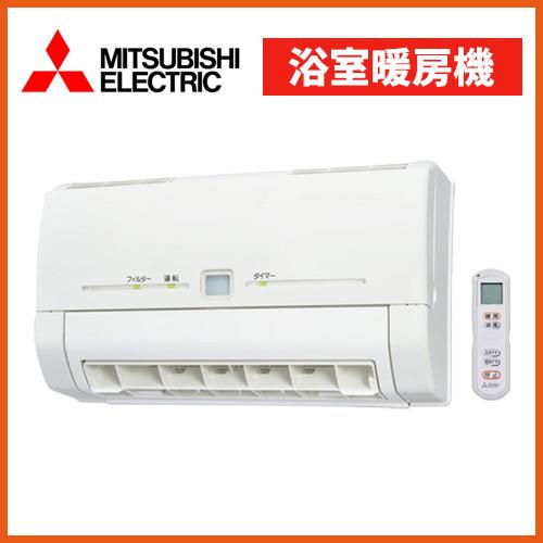 三菱電機 浴室暖房機 WD-240BK 単相200V 電源タイプ 壁掛タイプ ワイヤレスリモコン