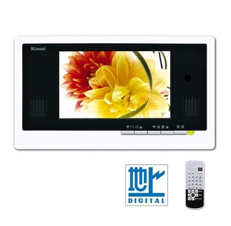 リンナイ 浴室テレビ DS-701 7V型 くっきり鮮やかな画質 消費電力削減 省エネ性向上