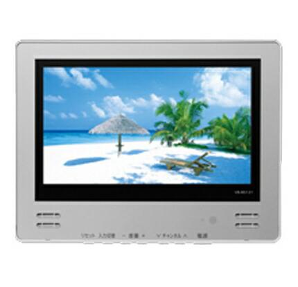 浴室テレビ 12V型  ツインバード VB-BS121S 防水型液晶テレビ 地デジハイビジョン シルバー リモコン付属