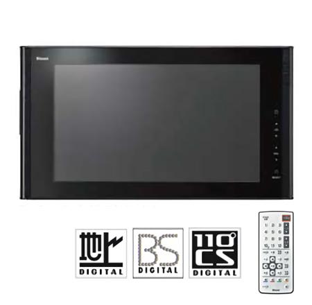 リンナイ 浴室テレビ DS-1600HV-B 16V型 ブラック 地上デジタルハイビジョン 防水リモコン 新商品 2017年4月1日発売予定