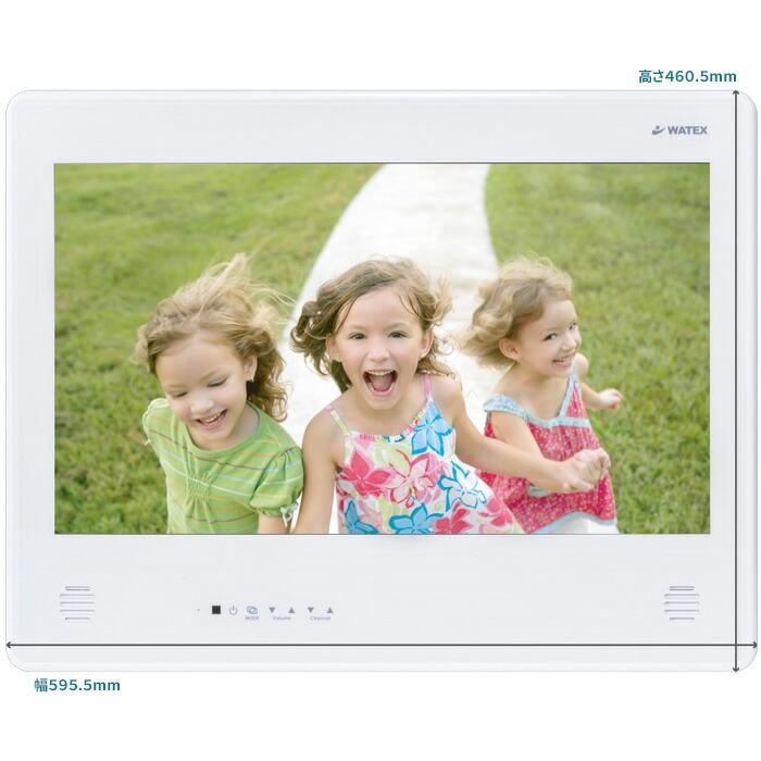 ワーテックス(WATEX)浴室テレビ WMA-240-F パールホワイト 24インチ 地上デジタル防水テレビ リモコン・ホルダー付属