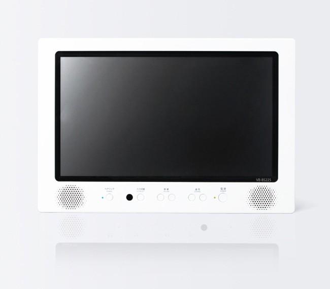 浴室テレビ 22V型 ツインバード 【VB-BS229W】 VB-BS225Wの後継機 3波(地デジ・BS・110度CS)対応 フルセグ ホワイト リモコン付属 双方向Bluetooth