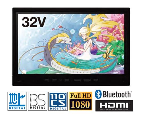ツインバード 32V型 浴室テレビ VB-BS325B ブラック 3波(地デジ・BS・110度CS)対応 大型テレビ フルHD HDMI Bluetooth搭載