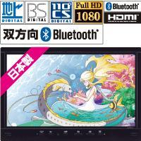 浴室テレビ 32V型 ツインバード  VB-BS329B ブラック 3波(地デジ・BS・110度CS)対応 大型テレビ フルHD HDMI 双方向Bluetooth搭載