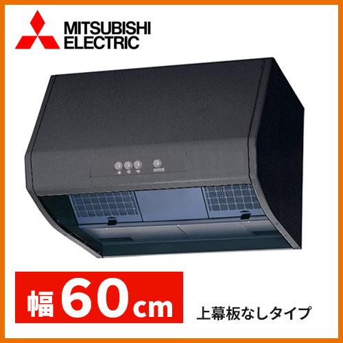 換気扇 レンジフードファン 深型 60cm幅 V-602K7-BK-M 三菱電機 標準タイプ ブラック