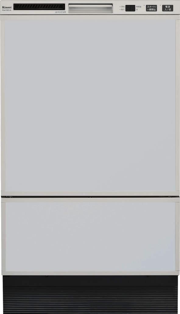 リンナイ 食器洗い乾燥機 RSW-F402C-SV フロントオープンタイプ シルバー 深型 幅45cm