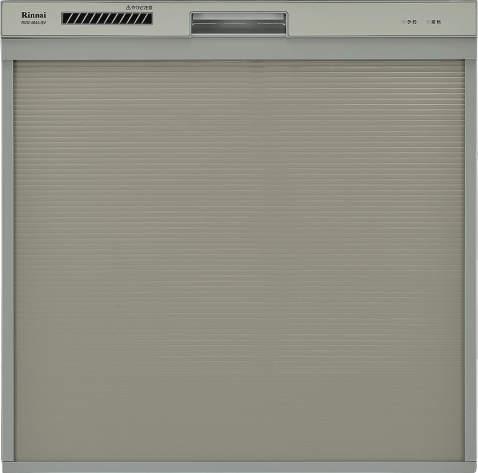 リンナイ 食器洗い乾燥機 RSW-404A-SV スライドオープンタイプ シルバー 幅45cm