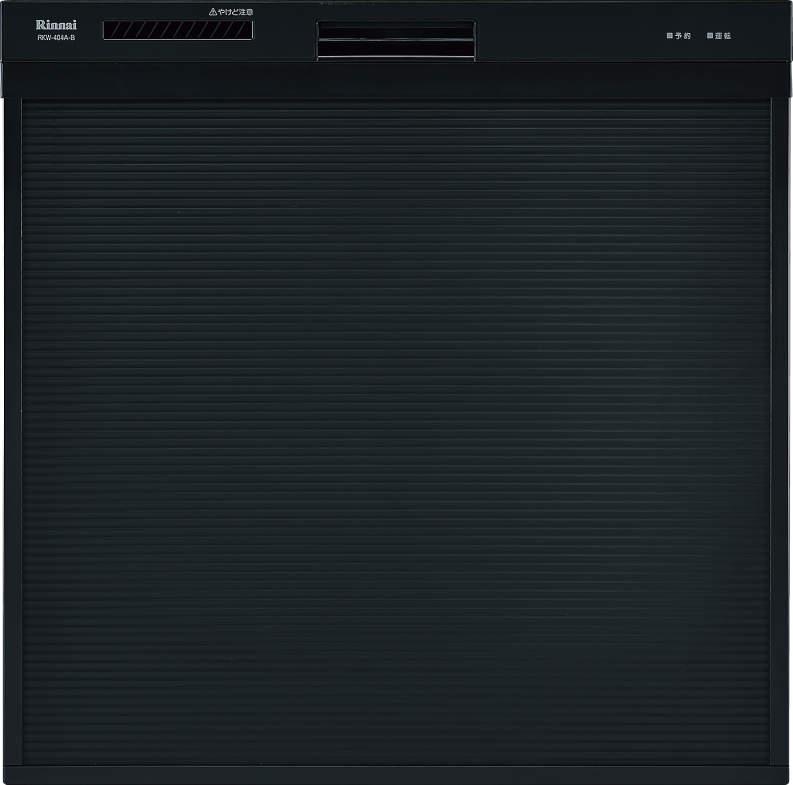 リンナイ 食器洗い乾燥機 RSW-404A-B スライドオープンタイプ ブラック 幅45cm