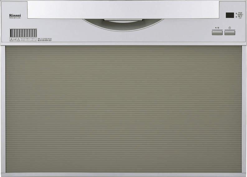 リンナイ 食器洗い乾燥機 RSW-601C-SV スライドオープンタイプ シルバー 浅型 幅60cm