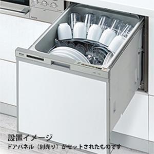 リンナイ ビルトイン食器洗い乾燥機 RKW-404A-SV コンパクトタイプ シルバー 幅45cm