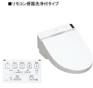 ウォシュレット TOTO 便座 Sシリーズ S1AJ TCF6541AKJ リモコン便器洗浄付タイプ