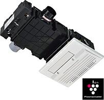 リンナイ 浴室暖房乾燥機 【RBHM-C337K2P】 天井埋込型 スプラッシュミスト機能搭載タイプ(コンパクトモジュール) 2室換気対応