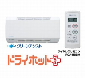 浴室暖房乾燥機 ノーリツ  FR-3102WNS 壁掛形 クリーンアシスト ドライホット プラス 脱衣室用