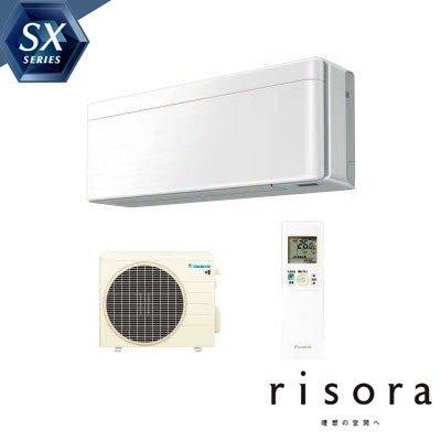 ダイキン SXシリーズ risora 高額売筋 S36XTSXS ルームエアコン 12畳程度 室内電源タイプ 単相100V 期間限定今なら送料無料