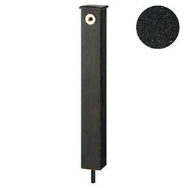 カクダイ 庭園水栓柱 角型 下給水タイプ 長さ710mm 砂鉄 624-196