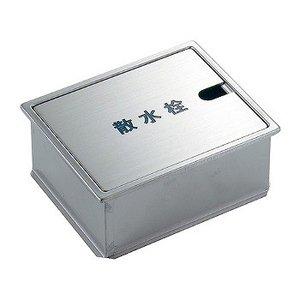 カクダイ 散水栓ボックス(ホース口つき)【626-001】