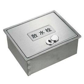 カクダイ 散水栓ボックス サイズ190×2350mm カギ付 6260