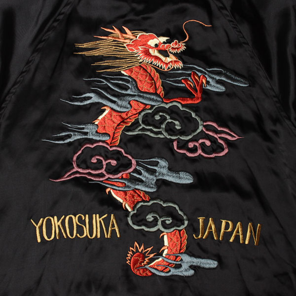 STEVENSON OVERALL CO. - SOUVENIOR JACKET - RISING DRAGON - RD1