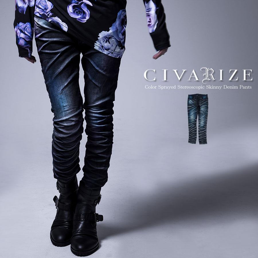 スキニーパンツ デニム デニムパンツ ヴィジュアル系 ビジュアル系 V系 パンツ パープル お兄系 ホスト メンズ メーカー直送 ファッション 2020A 交換対象商品 本物 あす楽対応 全2色