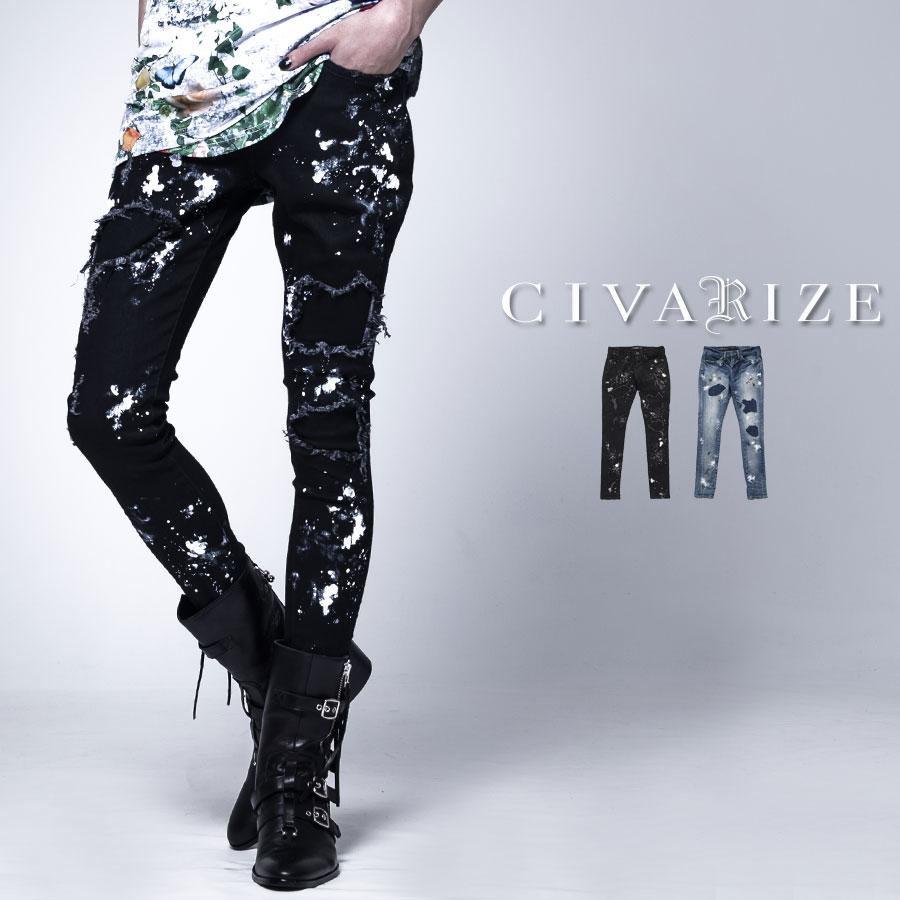CIVARIZE シヴァーライズ スキニーパンツ スキニー フリンジ クラッシュ ダメージ ヴィジュアル系 ビジュアル系 V系 パンツ メンズ ファッション 服 黒 ブラック レッド 送料無料