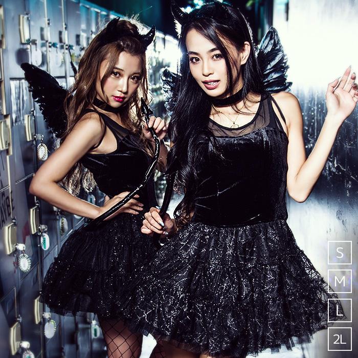 Civarize Official Store Costume Play Devil Feather Devil Corner