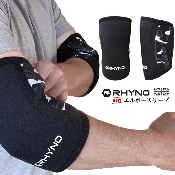 送料無料 しっかり肘をサポート 7mmの エルボースリーブ 売り出し ひじ サポーター ウエイトトトレーニング 出群 時に欠かせないおすすめ人気のアイテム RHYNO 7mm elbow sleeve 1セット2枚組 な に 肘 おしゃれ ウェイトリフティング トレーニング での おすすめ 女性 カモフラージュ 筋トレ サイズ ジム