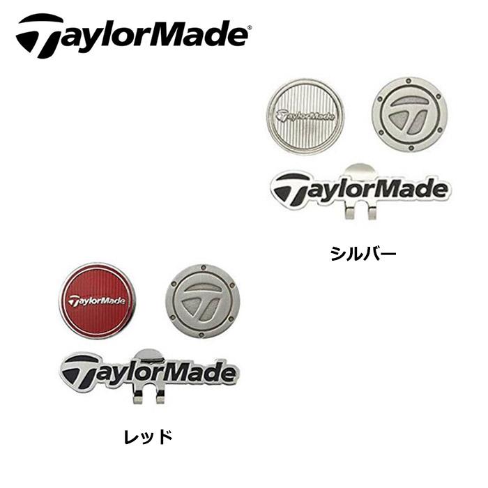 ギフ_包装 テーラーメイド 売却 2020年モデル SY233 TMコインマーカー