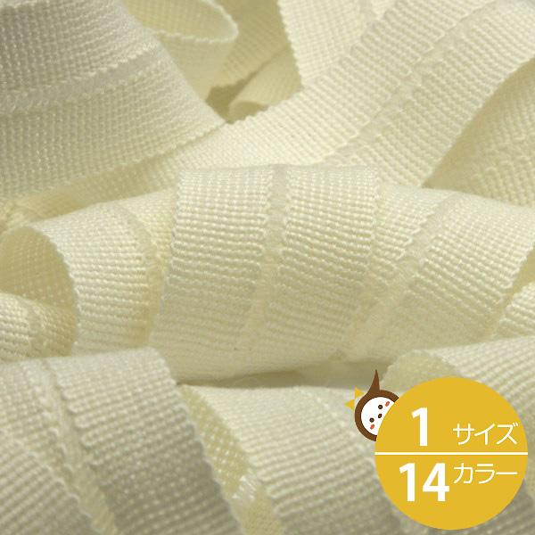 アウターや帽子 カバンの縁取りに最適 ウール製メートライン ニットバインダーテープ ウール 13x13mm ホワイト メートライン RIBBON 9.14M巻 着後レビューで 送料無料 手芸 FUJIYAMA バイアステープ 服飾 高価値