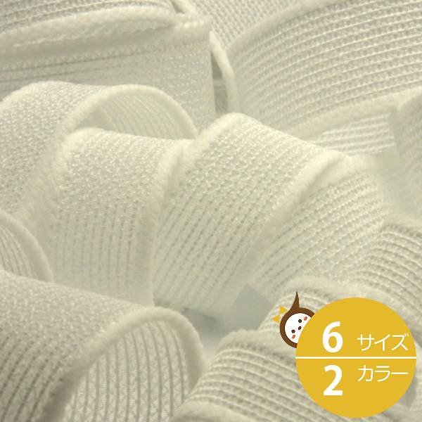 メッシュ構造で通気性が良く 型崩れしない 日本製の平織ゴム インサイドベルト メッシュ 30mm 激安超特価 オフホワイト 9.14M巻 FUJIYAMA RIBBON 平ゴム 手芸 ライクラゴム 高級な インベル 服飾 ゴム