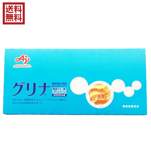【ポイント6倍】最大34倍!味の素 グリナ グリシン クエン酸 サプリメント 3個セット