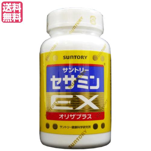 【お年玉ポイント5倍】セサミンEX オリザプラス 270粒 3個セット