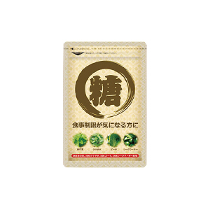 【D会員4倍】お得な3個セット 桜華 糖 180粒 炭水化物カット