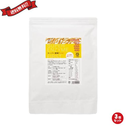 酵素 玄米酵素 麹 万成酵素の 玄米酵素 スーパー酵素First分包90包(旧名・ケンコウキン) 225g 粉末2.5g×90包 3個セット